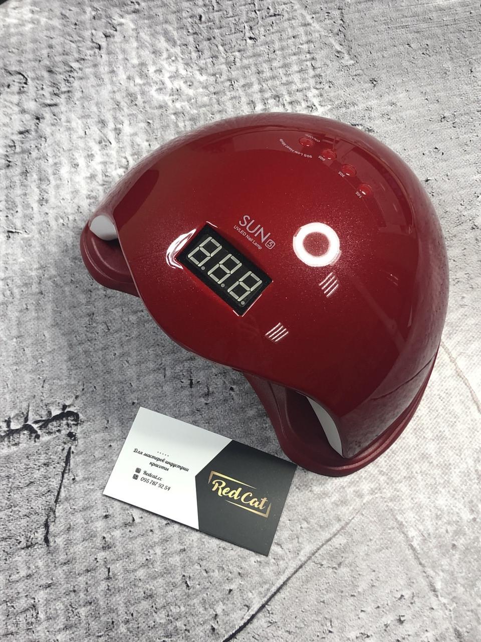 LED лампа с дисплеем,48 ВТ(красная)