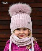 Зимняя шапка Шик с завязками 52-56