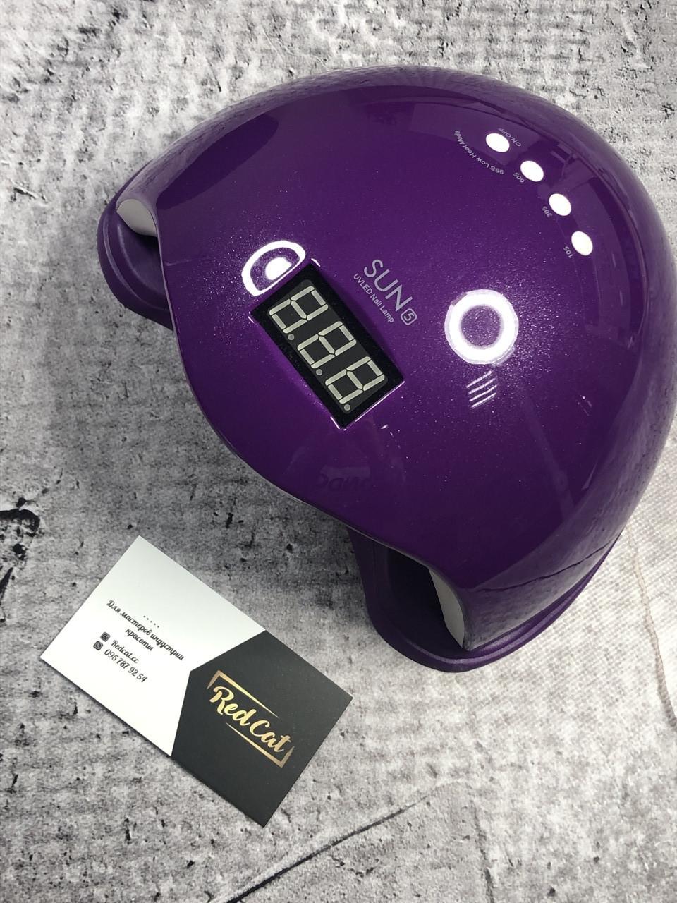 Led лампа с дисплеем, SUN 5 (фиолетовая)