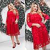 Платье женское с накидкой из сетки ВО/-0725 - Красный