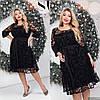 Сукня жіноча з накидкою з сітки ПО/-0725 - Чорний