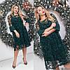 Сукня жіноча з накидкою з сітки ПО/-0725 - Смарагдовий