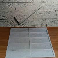 Силиконовая форма для плитки Византийский кирпич на 10 камней