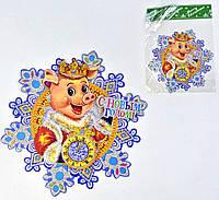 Новогоднее украшение для декора окон, стен Свинка