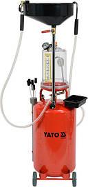 Пневматическое устройство для слива масла на колесах YATO YT-07190