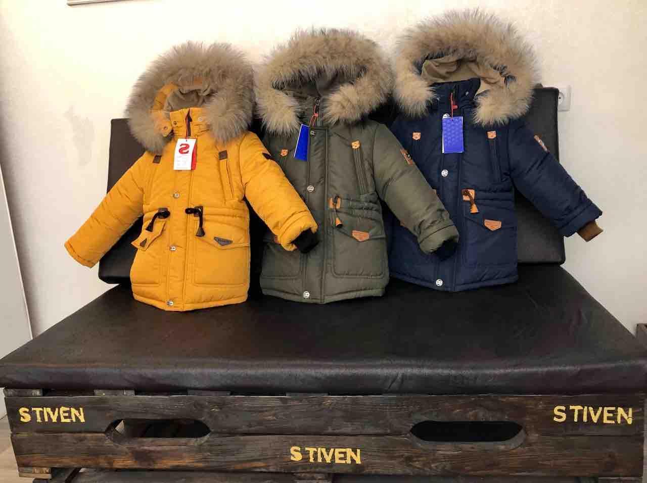 "Зимняя куртка - парка  ""Парка""  с натуральной опушкой, р-ры на 4 - 8 лет"
