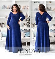 Длинное вечернее платье большого размера (серебро, бургунди, электрик) Размеры: 50.52.54.56