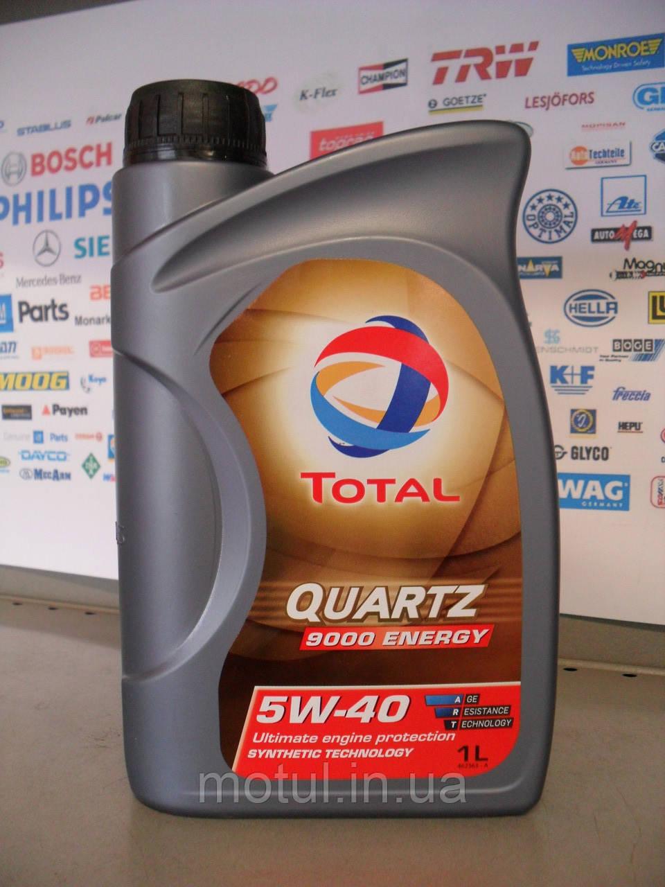 Моторне масло Total quartz energy 5w40 1л