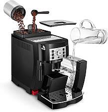 Полностью автоматическая кофемашина De'Longhi для кофейных зерен ECAM22.110.B, 220 Вт   Б/У, фото 3