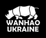 Безкоштовний вебінар  WANHAO UKRAINE ( D7 PLUS та D8 )