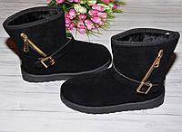 Женские черные сапожки угги на меху с молнией, фото 1