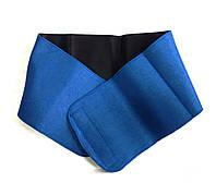 Пояс для похудения на липучке 107 * 20 * 0,3 см (сине-черный, в коробке)