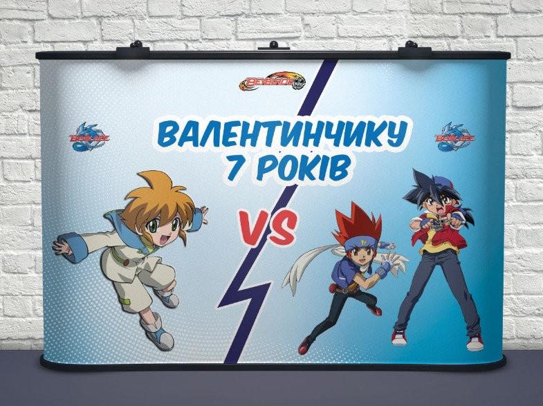 Баннер для фотосессии 300х200 см, Плотная бумага 130 гр/м (26), Украина