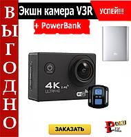 Экшн камера V3R + PowerBank в подарок