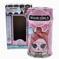 Кукла Лол с волосами 11 см  / аналог