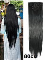 Волосы трессы на заколках ТЕРМО  набор из 7 прядей №1В длина 80см ЧЕРНЫЙ