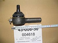53-3003057-01Наконечник рул. тяги левый (ГАЗ)