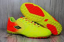 Сороконожки, многошиповки подростковые, обувь для футбола Razor