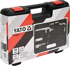 Набір для систем газорозподілу бензинового двигуна PSA/MINI 10 ел. YATO YT-06001, фото 2