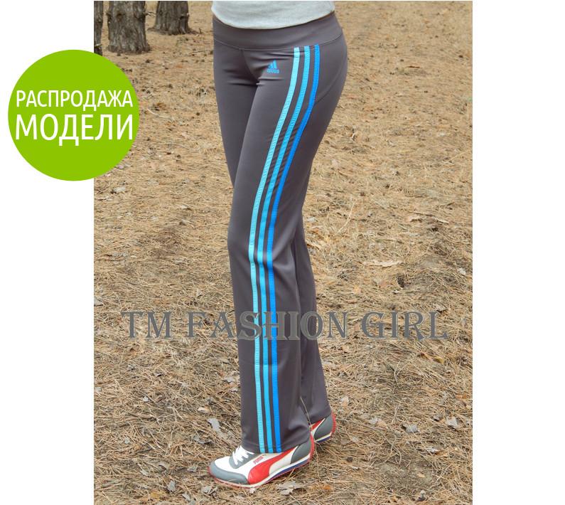 Женские спортивные штаны Adidas. Распродажа