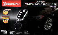 DOBERMAN - Автосигнализация Doberman LY-958