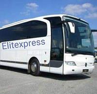 Автобус Черкассы Одесса Черкассы