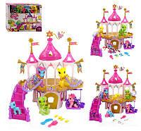 Замок для Пони с аксессуарами 6628А-1