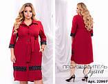 Элегантное женское платье на пуговках Батал.48-58р.(4расцв), фото 2