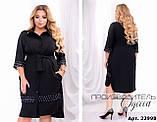 Элегантное женское платье на пуговках Батал.48-58р.(4расцв), фото 3
