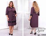 Элегантное женское платье на пуговках Батал.48-58р.(4расцв), фото 4