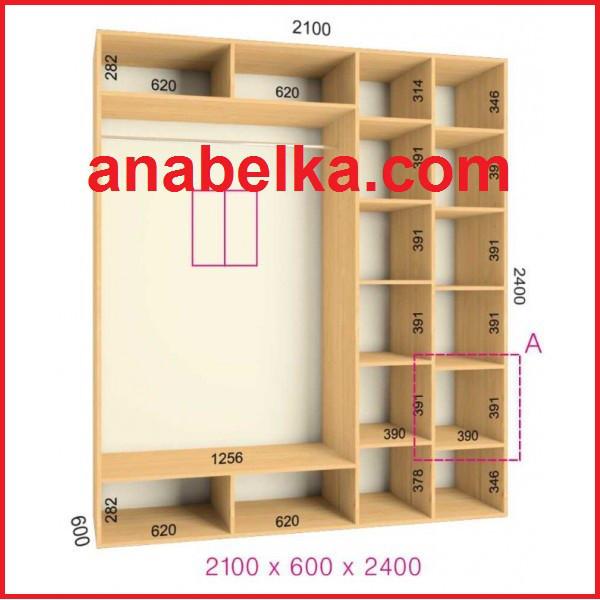 Шкаф купе  Стандарт 2100*600*2400 белый 2 ЗЕРКАЛА  (Феникс мебель)
