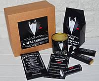 Великий подарунковий набір для чоловіків з кавою і солодощами