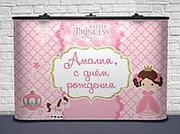 Баннер для фотосессии 300х200 см, Плотная бумага 130 гр/м (34), Украина