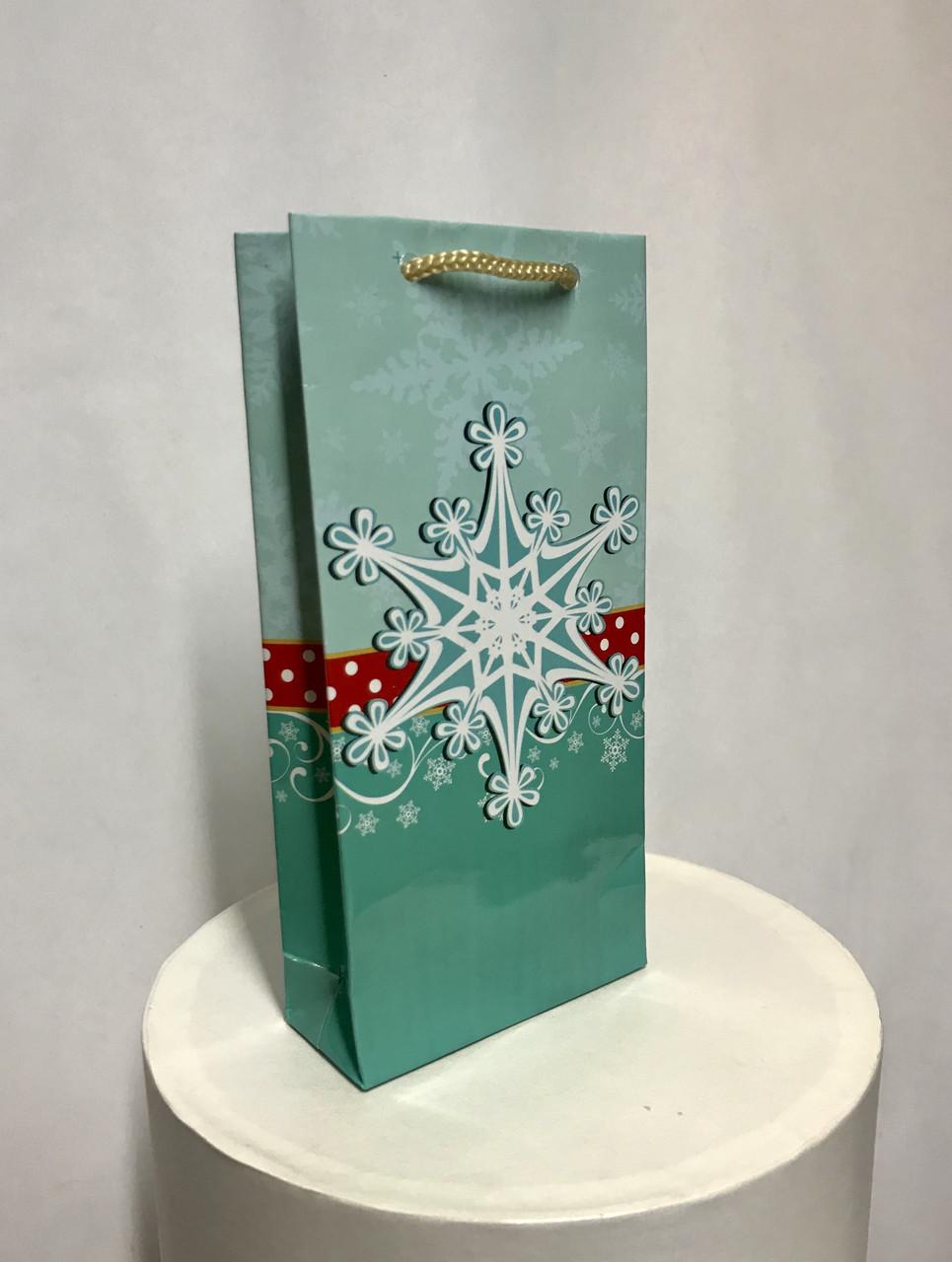Пакет подарочный средний #8 (8*15*3)