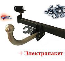 Фаркоп Kia Carnival (2006-2013) Полигон-Авто