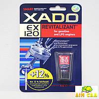 Xado Ревитализант для бензиновых и на сжиженном природном газе (LPG) двигателей Revitalizant EX120
