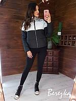 Стильная теплая короткая дутая женская куртка