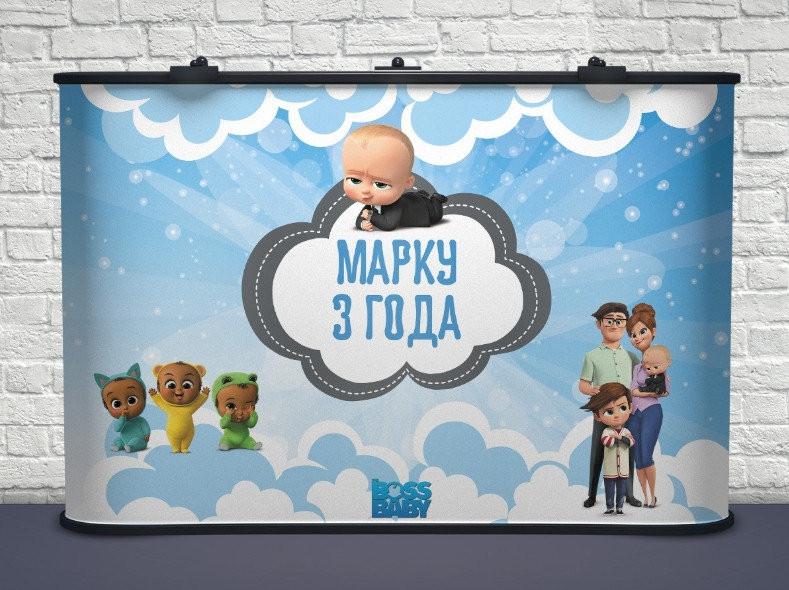 Фотозона для фотосессии 300х200 см, Плотная бумага 130 гр/м (44), Украина