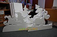 Новогодний декор - панорама из пенопласта №10 300см Толщ 5см