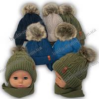 Красивая детская шапочка + шарф  Польша 40-42 размер супер качество  3-6 месяцев