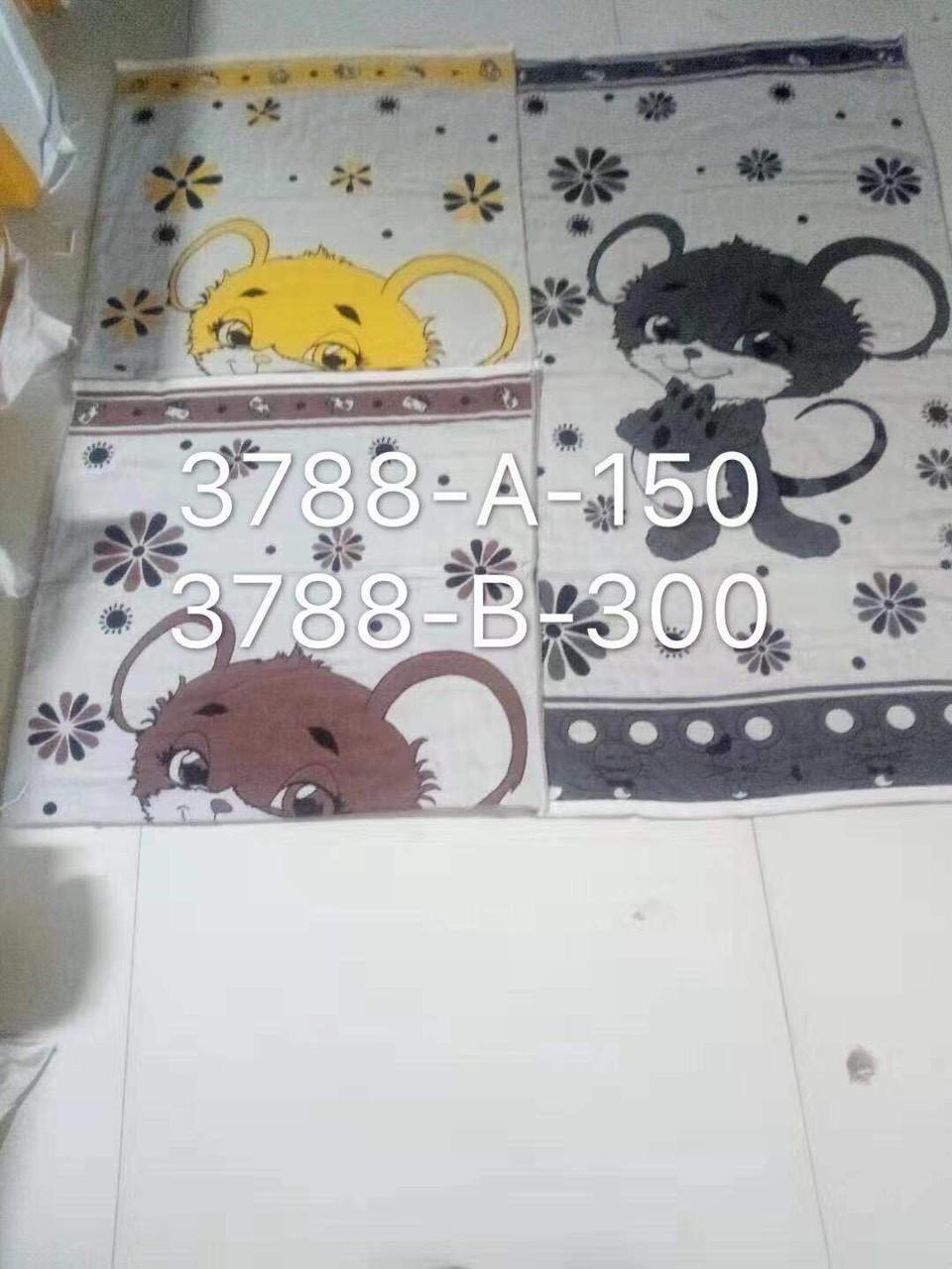 Полотенце кухонное лен Р.р 35*70 см