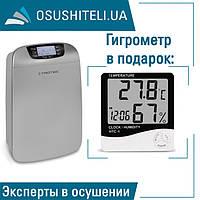 Бытовой осушитель воздуха Trotec TTK 110 HEPA (40 л./сутки)