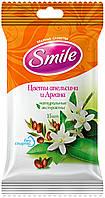 Влажные салфетки Smile Daily Цветы апельсина и Аргана - 15 шт.