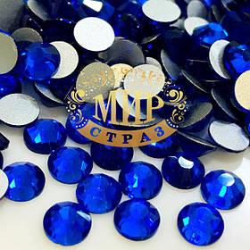 Caprie Blue