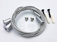 Комплект подвесов 2шт для профиля с кабелем, 2м
