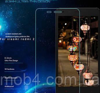 Захисне скло для Xiaomi (Ксіомі) Redmi 2 (з відступами)