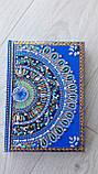 Ежедневник с росписью ′Женская Мандала благополучия′, фото 2
