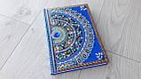 Ежедневник с росписью ′Женская Мандала благополучия′, фото 4