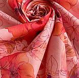 10799-3, павлопосадский платок на голову хлопковый (саржа) с подрубкой, фото 6