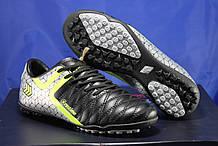 Подростковые сороконожки, многошиповки, обувь для футбола размеры:36-41